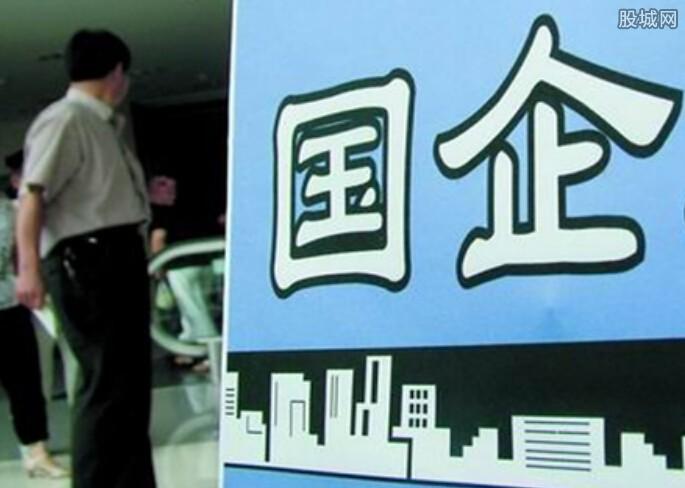 重庆国企改革概念股 哪些国企改革概念股将爆发?