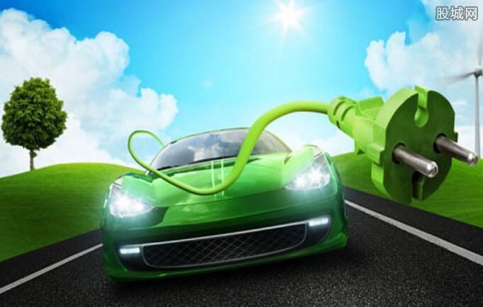 新能源汽车概念股有哪些 近期投资机会在哪高清图片