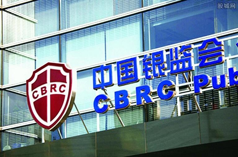 中国银监会徽章是什么样的图片_银监会:印发中国银监会现场检查暂行办法