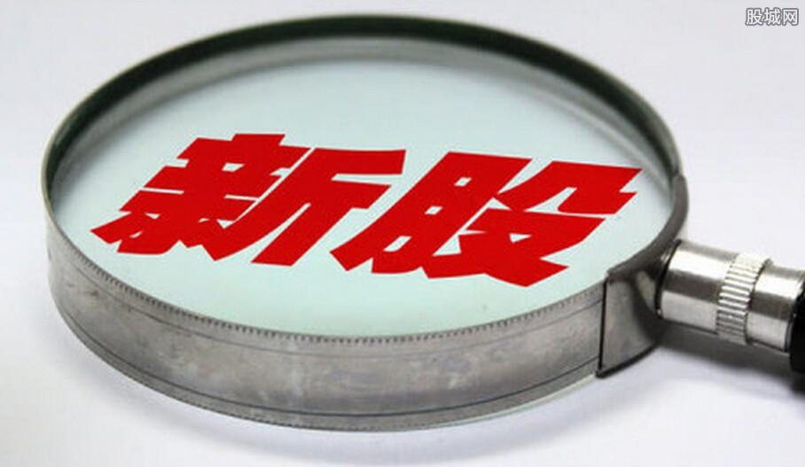 【新股发行不能超募】