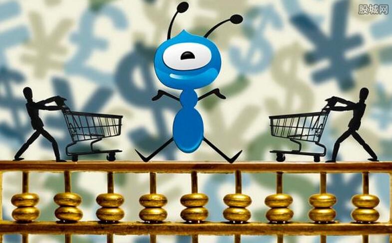 蚂蚁金服融资提速 公司整体估值将近500亿美元