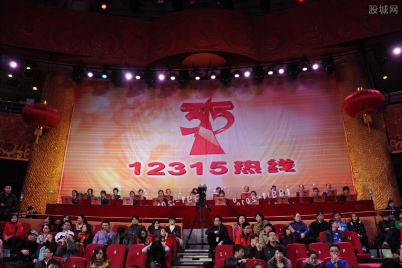 2014央视315晚会_股票 个股点睛 正文  2016年央视315晚会将于周二晚举行,今年主题为\