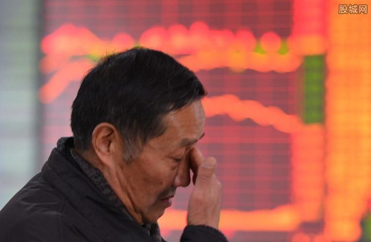 什么是股票被套