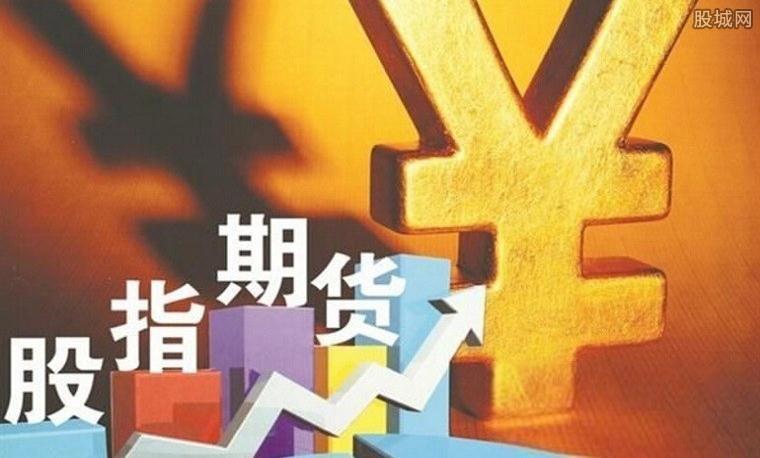 什么是股指期货 股指期货和商品期货交易有哪些区别?