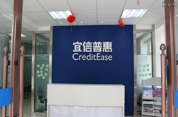 宜信普惠卷入信贷风波