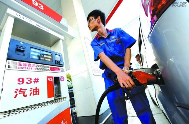 成品油遇年内最大涨幅