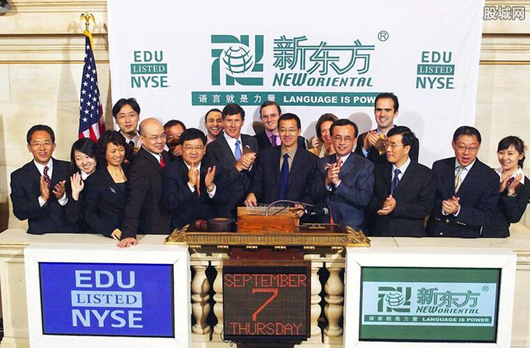 新东方回国内资本市场