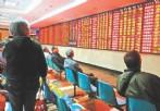 股票被套是什么意思?什么是股票被套牢