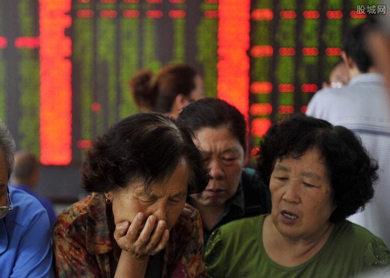 股票委托交易规则