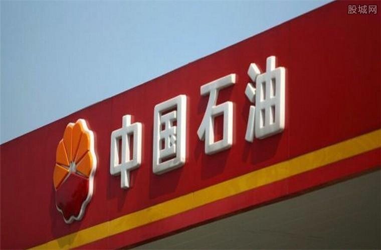 中国石油通过混改意见