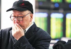买股票如何避免被套?买股票避免被套操作方法