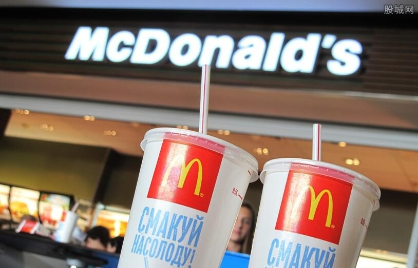 麦当劳将20亿美元出售中国业务