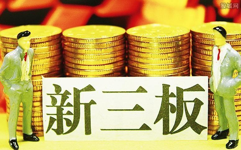 新三板股票交易原则