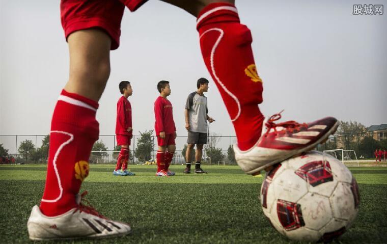 上海将出台足球改革系列文件