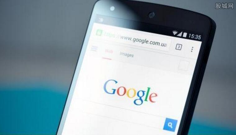 谷歌调整移动服务