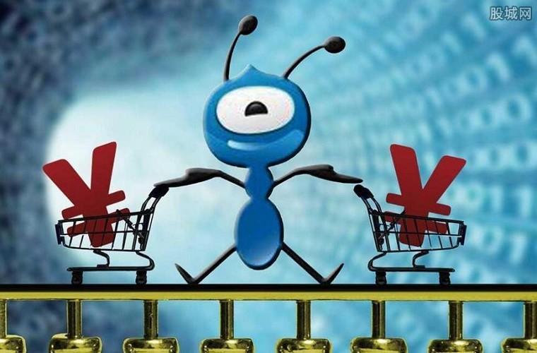 蚂蚁金服或发债融资