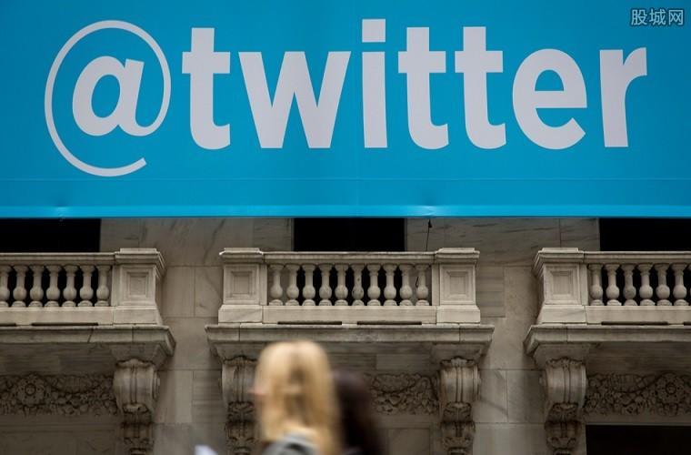 推特发布四季度财报
