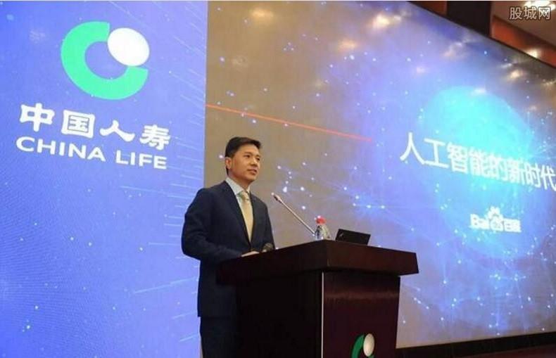 百度与中国人寿合作