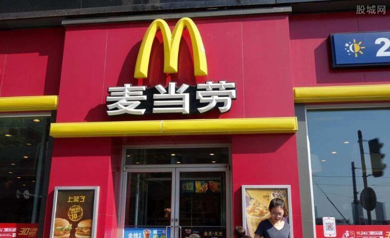 麦当劳特许经营权交易起波澜