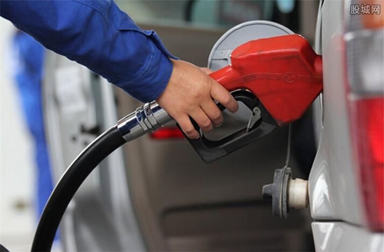 成品油调价窗口临近
