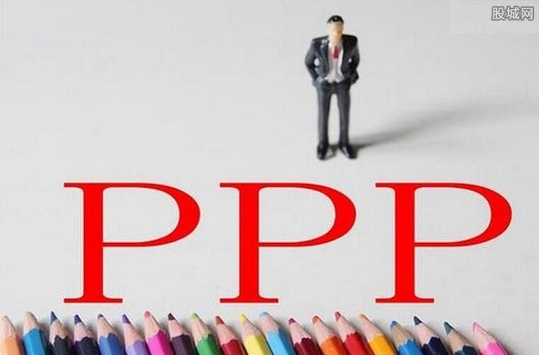 PPP项目迎集中落地期