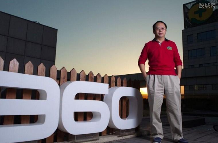 奇虎360回归进程刷新