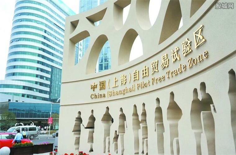 上海自贸区改革领先