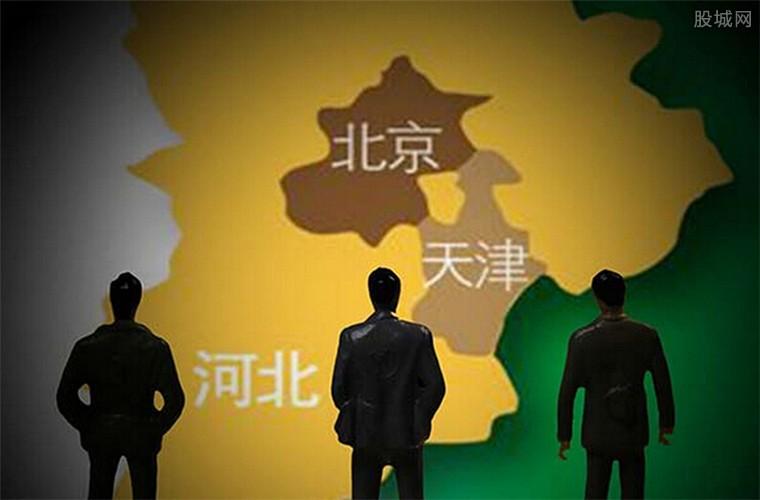 推进京津冀一体化进程