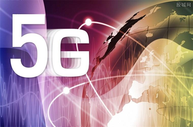 5G研发实验速度加快