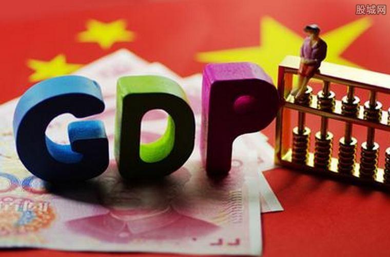 一季度GDP增速创新高