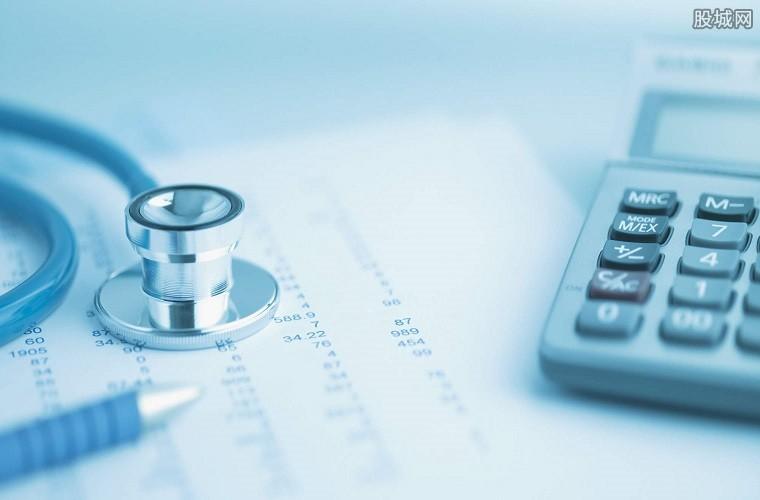保险公司章程指引出台