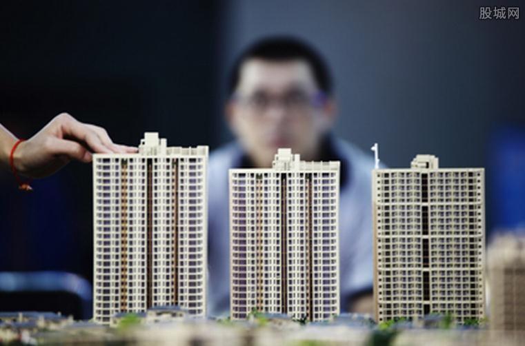房地产成重点监管领域