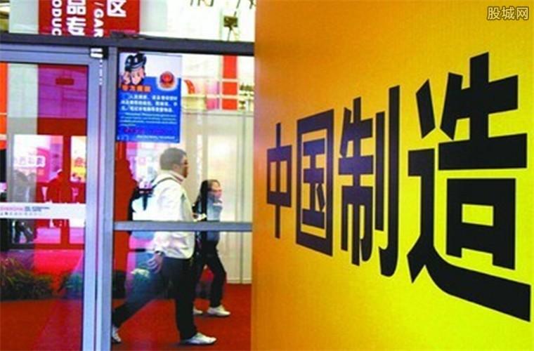 六方面实施中国制造2025