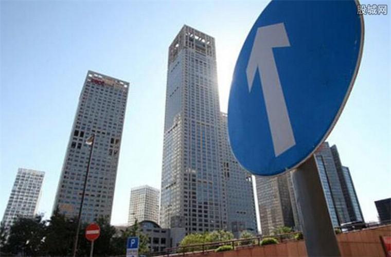 一线城市上调房贷利率