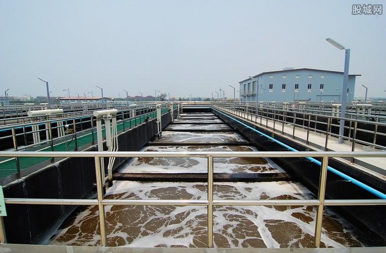污水处理概念股