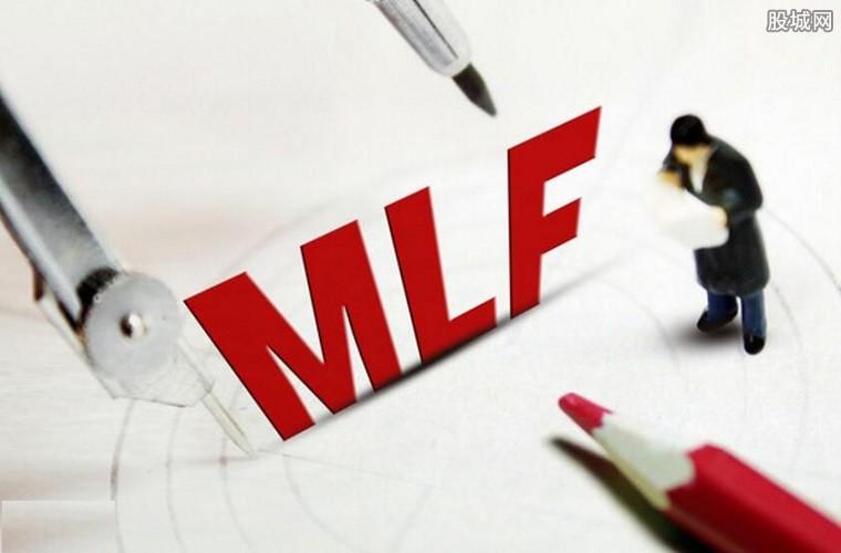 央行开展MLF操作4590亿