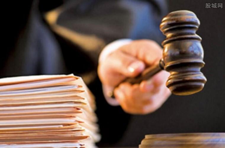 证监会通报两案件进展