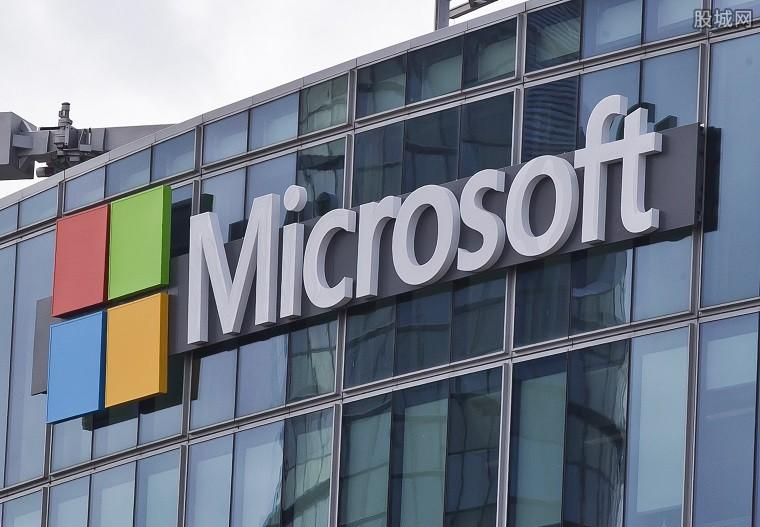 微软批评美国政府