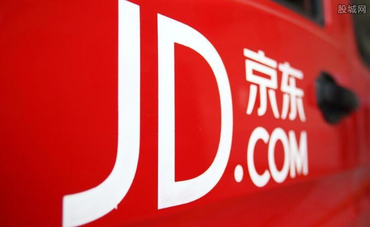 京东发布一带一路跨境电商报告