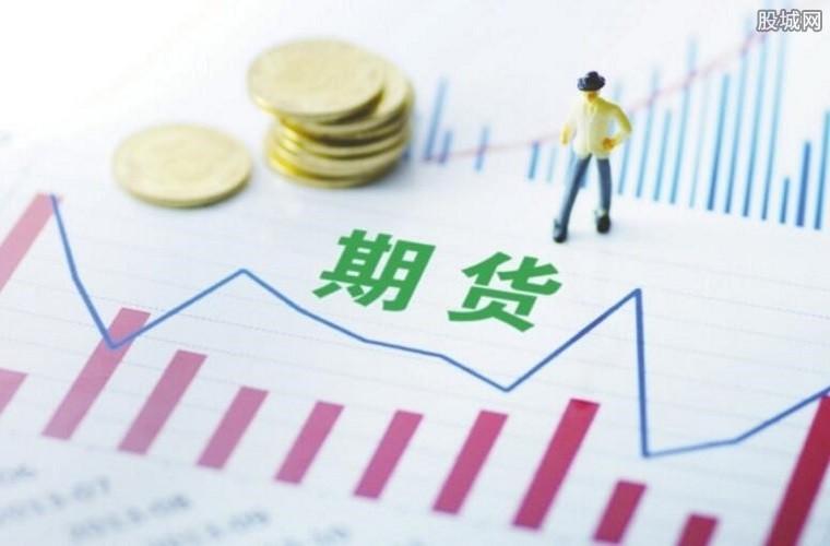 期货市场监管协作增强