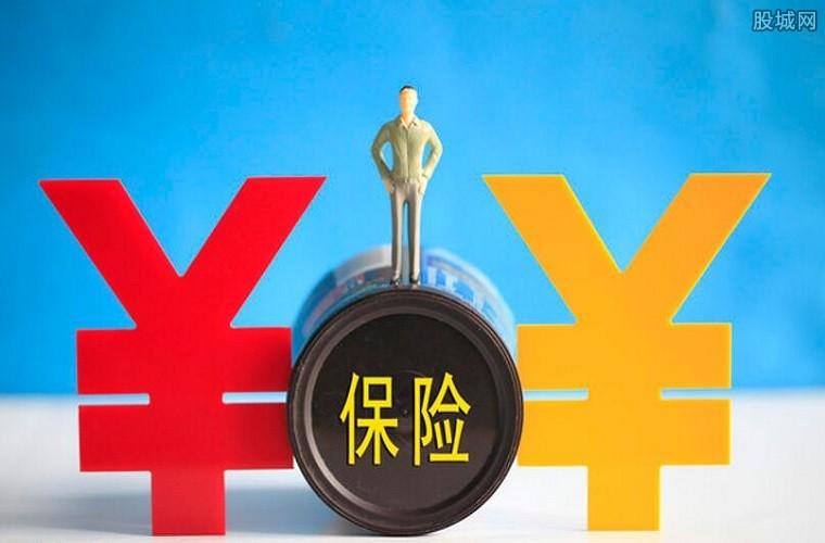 中国健全保险监管体系