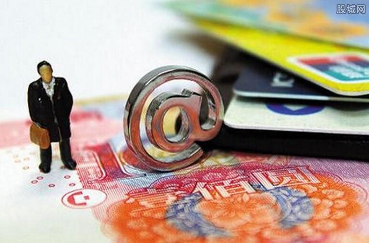 金融+互联网成新风口