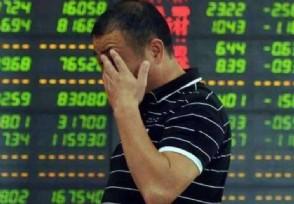 股票被套了怎么办股票被套了如何解套?