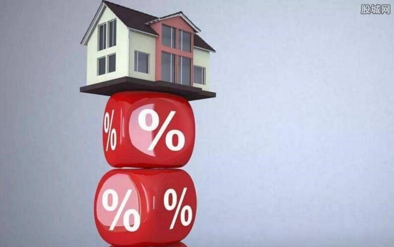 上海首套房贷利率分化