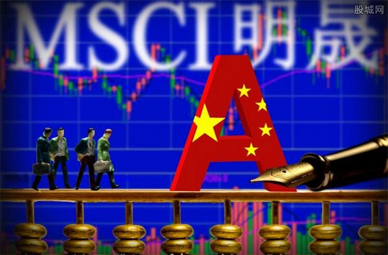 A股纳入MSCI概率增大
