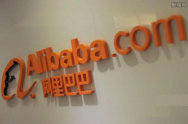 阿里发布品牌数据银行