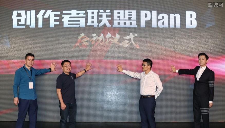微博启动PLAN B计划