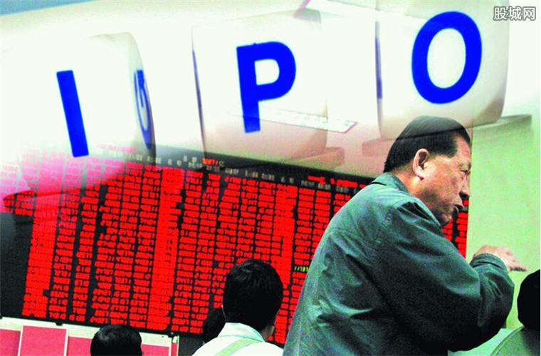 两家企业IPO申请被否