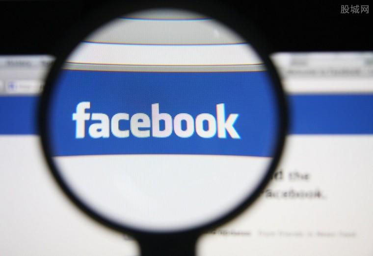 Facebook泄露反恐审查员信息