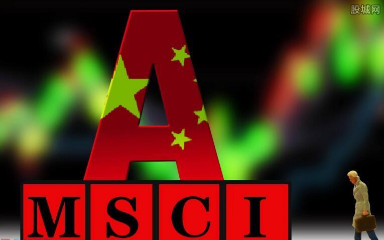 中国A股终进入MSCI指数
